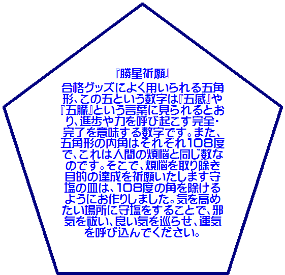 201304061